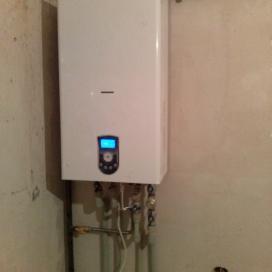 Автономное отопление в квартире ж/м Комунар