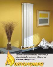 Автономное отопление и Отопление частного дома схемы