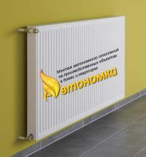 Автономное отопление и Отопление дома без газа Украина