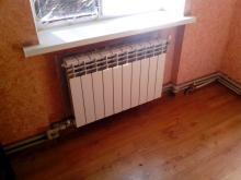 Автономное отопление и Автономное отопление квартиры Днепропетровск