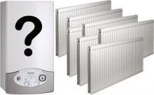 Автономное отопление и Какой котел выбрать?