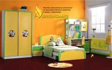 Автономное отопление и Отопление частного дома Украина