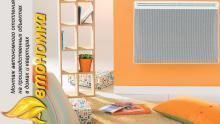 Автономное отопление и Проект отопления частного дома