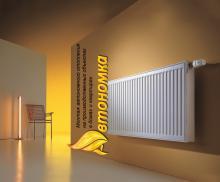 Автономное отопление и Монтаж отопления частного дома Украина
